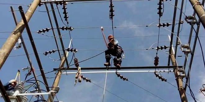Photo of Este viernes, sin servicio de energía zona rural de Yopal