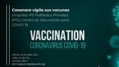 Photo of Capacitación al personal de salud para la identificación y oportuna notificación de eventos adversos por vacuna contra la Covid-19