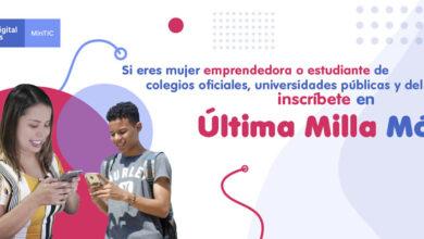 Photo of 1.660 personas se postularon al programa 'Última Milla Móvil' en Yopal