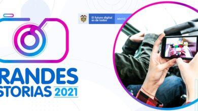 Photo of Dirección TIC promueve fortalecimiento del sector audiovisual en Yopal